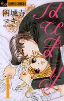 はぴまり~Happy Marriage!?~の画像
