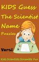 楽天Kobo電子書籍ストアで買える「Kids Guess The Scientist Name Puzzles【電子書籍】[ Varsi ]」の画像です。価格は119円になります。