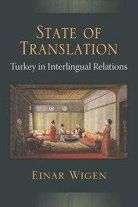 State of TranslationTurkey in Interlingual Relations【電子書籍】[ Einar Wigen ]