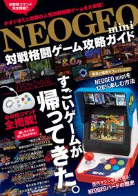 ゲーム, その他 NEOGEO mini GOLDEN AXE