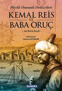 B?y?k Osmanl? Denizcileri Kemal Reis ve Baba Oru?【電子書籍】[ Ali R?za Seyfi ]