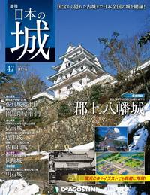 雑誌, テキスト  47