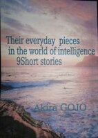 There everyday in the word of intellgence 9 Short Stories