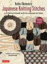 Keiko Okamoto's Japanese Knitting StitchesA Stitch Dictionary of 150 Amazing Patterns with 7 Sample Projects【電子書籍】[ Keiko Okamoto ]