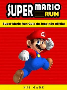 Super Mario Run Guia De Jogo N?o Oficial【電子書籍】[ Hse Games ]
