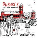 Pushki's first t...