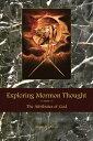 Exploring Mormon Thought: Volume 1, The Attributes of God電子書籍 Blake T. Ostler