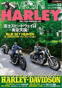 VIRGIN HARLEY 20...
