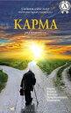 楽天Kobo電子書籍ストアで買える「Карма. Размышления. Александр Хакимов (Чайтанья Чандра Чаран дасКарма, Акарма, Викарма, Прарабдхакарма, Угракарма (Институт прик【電子書籍】」の画像です。価格は250円になります。