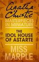 The Idol House o...