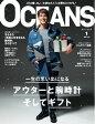 OCEANS(オーシャンズ) 2015年1月号2015年1月号【電子書籍】