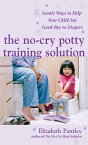 The No-Cry Potty Training Solution: Gentle Ways to Help Your Child Say Good-Bye to Diapers : Gentle Ways to Help Your Child Say Good-Bye to Diapers: Gentle Ways to Help Your Child Say Good-Bye to DiapersGentle Ways to Help Your Child Say【電子書籍】