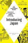 NHK Enjoy Simple English Readers Introducing Japan【電子書籍】