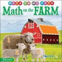 Math on the Farm...