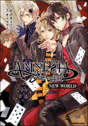 コミック, その他 AMNESIA LATER NEW WORLD