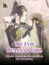 楽天Kobo電子書籍ストアで買える「The Evil Peasant Girl Volume 2【電子書籍】[ Qian Zuiweimeng ]」の画像です。価格は120円になります。