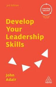 Develop Your Leadership Skills【電子書籍】[ John Adair ]