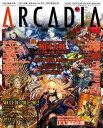 月刊アルカディア No.156 ...