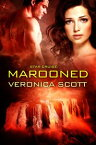 Star Cruise: Marooned(A Sectors SF Romance)【電子書籍】[ Veronica Scott ]