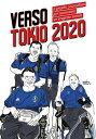 Verso Tokyo 2020...