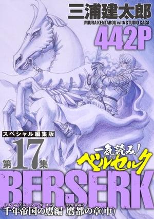 コミック, その他 ! 17 ( ()() 442