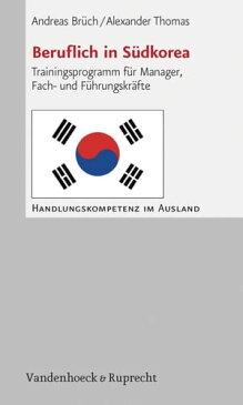 Beruflich in S?dkoreaTrainingsprogramm f?r Manager, Fach- und F?hrungskr?fte【電子書籍】[ Andreas Br?ch ]