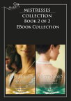 Mistresses: Bound with Gold / Bought with Emeralds: The Revenge Affair / The Frenchman's Mistress / Priceless / Emerald Fire / Mistress Minded / The Wife Seduction (Mills & Boon Romance)【電子書籍】[ Susan Napier ]