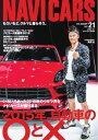 NAVI CARS Vol.21...