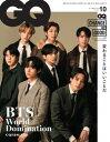 GQ JAPAN 2020年10月号 No.202【電子書籍】