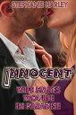 楽天Kobo電子書籍ストアで買える「Innocent Wife Makes Trouble In Paradise Vol. 2【電子書籍】[ Stephanie Harley ]」の画像です。価格は351円になります。