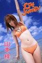 山本梓 Cat Jump!【image.tvデジタル写真集】【電子書籍】[ 山本梓 ]