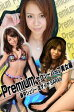 Premium セクシーハーフ美女編 藤井シェリー・流ダイヤ・SARAH【電子書籍】[ 藤井シェリー ]