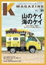 Kmagazine vol.4【...