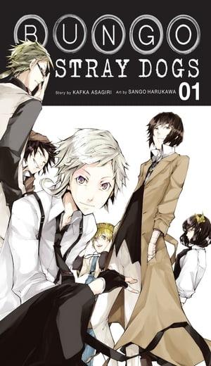洋書, FAMILY LIFE & COMICS Bungo Stray Dogs, Vol. 1 Kafka Asagiri