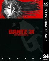 GANTZ 34