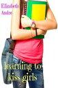 楽天Kobo電子書籍ストアで買える「Learning to Kiss Girls【電子書籍】[ Elizabeth Andre ]」の画像です。価格は105円になります。