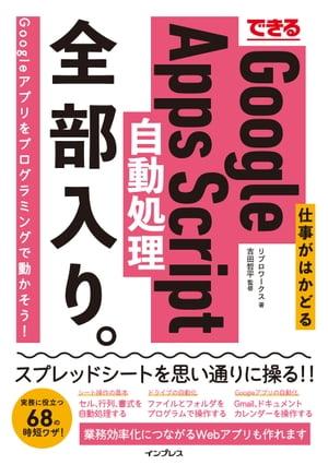 https://thumbnail.image.rakuten.co.jp/@0_mall/rakutenkobo-ebooks/cabinet/8430/2000009158430.jpg