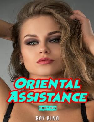 洋書, FICTION & LITERTURE Erotica: Oriental Assistance Roy Gino