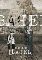 BABEL(9)