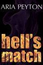 Hell's Match【電子書...