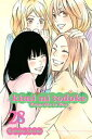 Kimi ni Todoke: From Me to You, Vol. 28【電子書籍】[ Karuho Shiina ]
