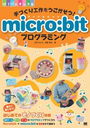 https://thumbnail.image.rakuten.co.jp/@0_mall/rakutenkobo-ebooks/cabinet/8586/2000006238586.jpg