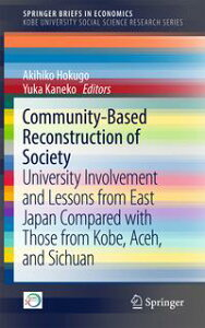 Community-Based Reconstruction of SocietyUniversity Involvement and Lessons from East Japan Compared with Those from Kobe, Aceh, and Sichuan【電子書籍】