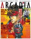 月刊アルカディア No.150 ...
