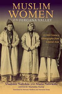 Muslim Women of the Fergana ValleyA 19th-Century Ethnography from Central Asia【電子書籍】[ Maria Nalivkina ]