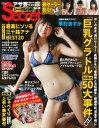 アサ芸Secret! vol.6...