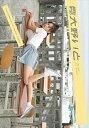 月刊NEO大野いと 月刊モバイルアクトレス完全版【電子書籍】...