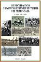 楽天Kobo電子書籍ストアで買える「Hist?ria dos Campeonatos de Futebol em Portugal, 1946 a 1954【電子書籍】[ Giusepe Giorgio ]」の画像です。価格は239円になります。