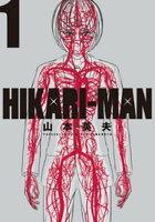 HIKARIーMANの画像