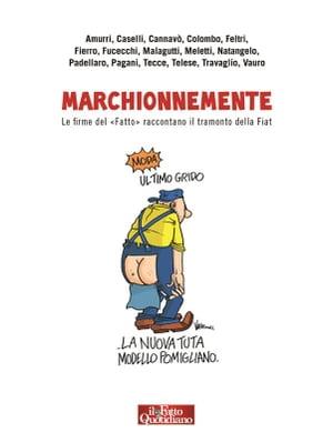 """MarchionnementeLe firme del """"Fatto"""" raccontano il tramonto della Fiat【電子書籍】[ Sandra Amurri ]"""